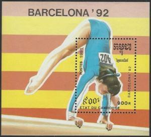 Cambodia #1144 MNH Souvenir Sheet 1992 Olympics