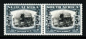 SOUTH AFRICA 1951 OFFICIAL Overprinted 5/- Black & Blue-Green SG O49 MNH