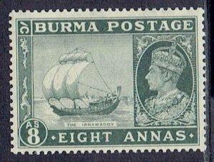 Burma, Scott #29; 8a King George VI, MH
