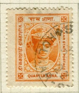 INDIA; INDORE 1904 early classic Holkar local issue Mint hinged 1/4a. value