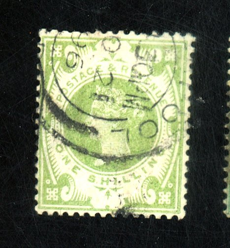 GB #122 USED FVF CAT $60