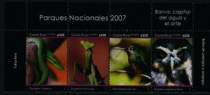 Costa Rica 609 Top Strip MNH Fauna of National Parks, snake, Bird, Owl, Insect