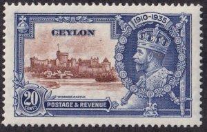 Ceylon #262 Mint