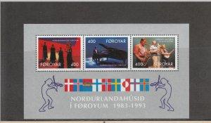 FAROE ISLANDS 249a SOUVENIR SHEET MNH 2019 SCOTT CATALOGUE VALUE $4.00