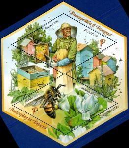 2016 Belarus 1138-39/B140 Beekeeping in Belarus 7,00 €