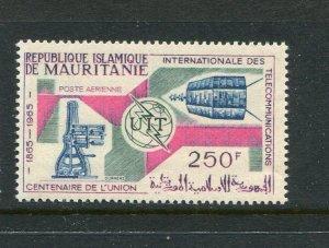 Mauritania #C41 MNH
