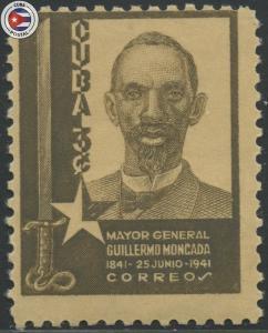 Cuba 1941 Scott 366 | MNH | CU7624