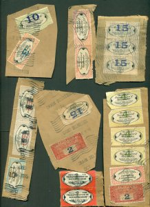 1935 Private Shipping stamps Chain Deliveries, 7 pieces