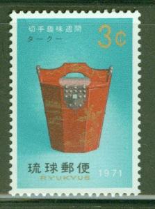 RYUKYU Scott 213 MNH** Stamp  of 1971