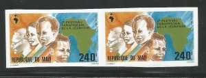 J) 1983 REPUBLIC OF MALI, IMPERFORATED PAIR, MAP, SECOND FESTIVAL OF YOUTH, MNH