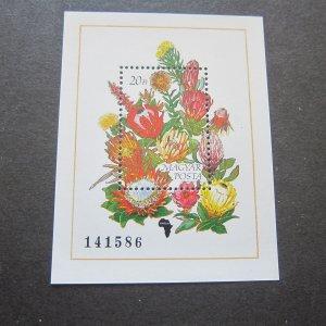 Hungary 1990 Sc 3236 flower MNH