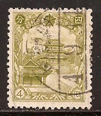 Manchukuo  #  88  used .       A