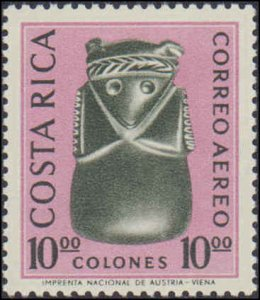 1963-1964 Costa Rica #C378-C393, Complete Set(16), Never Hinged