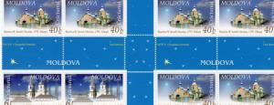 Moldova 2005 Sc#507-508  Christmas Gutter-Pairs Cross Block MNH VF