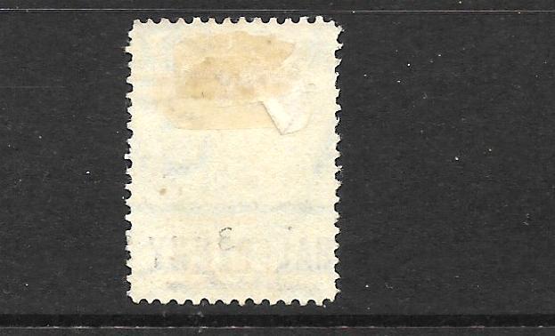 ST HELENA  1884-94   1/2d   QV  MH  SPACED      SG 34a