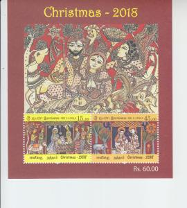 2018 Sri Lanka Christmas SS (Scott NA) MNH