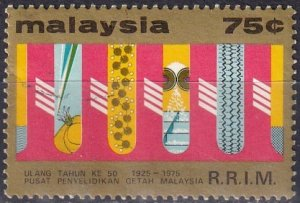 Malaysia #137  MNH CV $3.00 (Z6877)