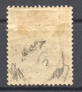 Togo 1915, French Occupation, Sansane Mangu issue, 40 Pf. used, superb, exp.