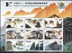 Chad. 1996. bl243. Chinese art. MNH.