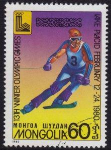 Mongolia - 1980 - Scott #1101 - used - Sport Olympics Skiing