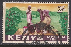 Kenya 1963 QE2 2/-d Coffee Industry used SG 11 ( F37 )