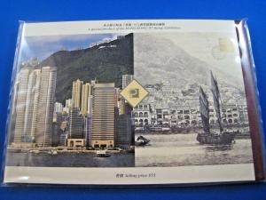 HONG KONG  -  SCOTT # 688    COMPLETE BOOKLET     MNH   (gg)