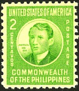 PHILIPPINES #461 MINT NG TINY THIN