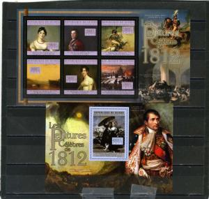 GUINEA 2012 FAMOUS PAINTINGS 1812 SHEET OF 6 STAMPS & S/S MNH