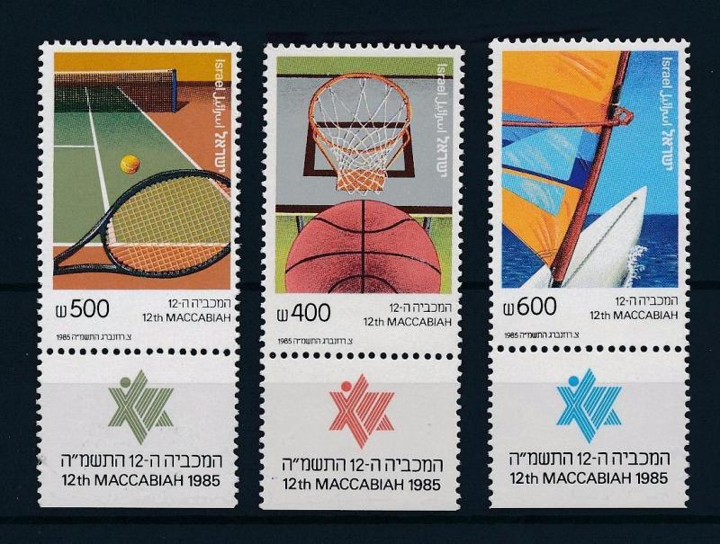 [44167] Israel 1985 Sports Tennis Basketball Wind surfing MNH