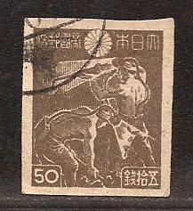 Japan  #  358  used .