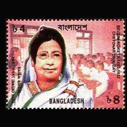 BANGLADESH 1998 - Scott# 576 Author Rokeya Set of 1 NH