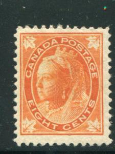 Canada #72  Mint  F-VF  LSP72c