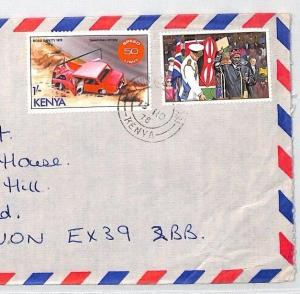 BT50 1978 Kenya Commercial Air Mail Cover {samwells}PTS