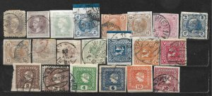COLLECTION LOT OF 21 AUSTRIA 1867+ NEWPAPER STAMPS CLEARANCE CV + $43