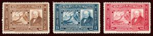 NICARAGUA 1941 Stamp on Stamp Scott #C254 - C256 unused NH