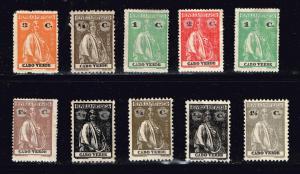 Portugal Stamp Cape Verde Islands STAMP COLLECTION LOT