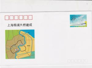 china 1993 stamps cover ref 19020