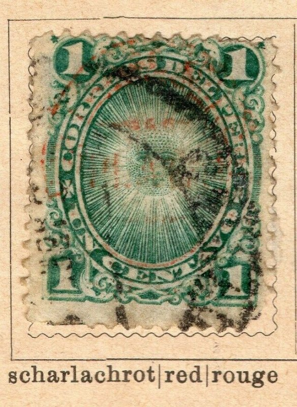 Peru 1895-96 Early Issue Fine Used 1c. NW-11689