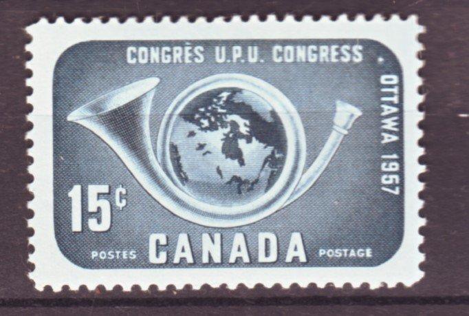 J22160 Jlstamps 1957 canada hv of set mh #372 posthorn