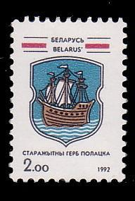 Belarus 11 MNH