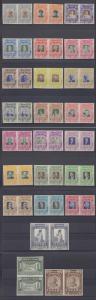 PANAMA 1956 Sc C157-C180 Sanabria 175a-198a FULL SET OF IMPERF PAIRS MNH VF RARE