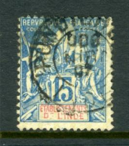 FRENCH INDIA #7 SON CANCEL  great early issue, nice   (USED)