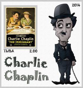 TUVA TOUVA SHEET CHARLIE CHAPLIN CHARLOT ACTORS CINEMA