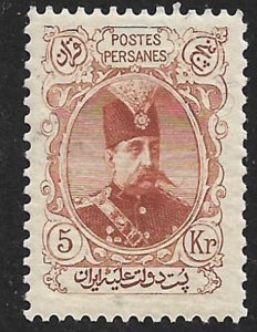 COLLECTION LOT OF # 359 IRAN PERSIA 1902 MH 2 SCAN CV= $40
