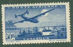 CAMEROUN C7H MH BIN$ 1.25