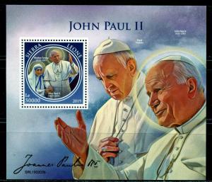 SIERRA LEONE 2019 JOHN PAUL II WITH MOTHER TERESA & POPE FRANCIS S/SHEET MINT NH