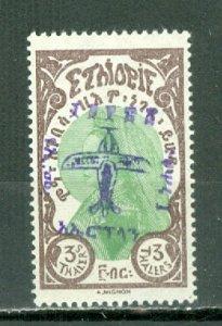 ETHIOPIA  1929 AIR  #C10 VIOLET OVPT...MNH