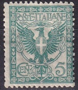 Italy #78  F-VF Unused CV $80.00  (K2886)