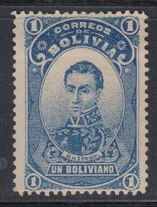 Bolivia 1897 1b Prussian Blue M Mint. Scott 53