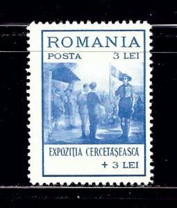 Romania B28 MH 1931 issue